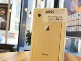 IPhone 8 64Gb Gold, бу
